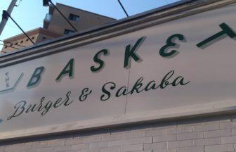 福岡市中央区薬院のハンバーガー店「THE BASKET」(ザ バスケット)