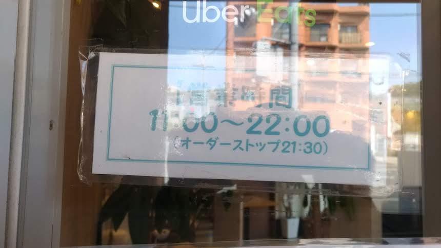 ベツバラーレ姪浜店