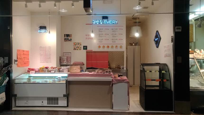 福岡市南区高宮にある、韓国料理・キンパ&キムチの専門店「every」の外観