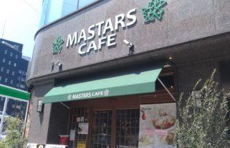 マスターズカフェ薬院店