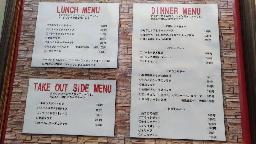 西新ピザ食堂