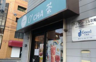O'cha茶