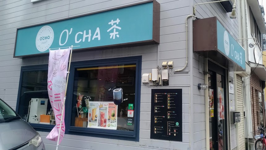 O'cha茶:中央区平尾のタピオカドリンク専門店