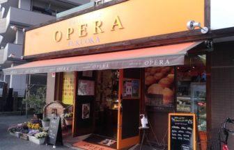 お菓子の工房 オペラ 本店