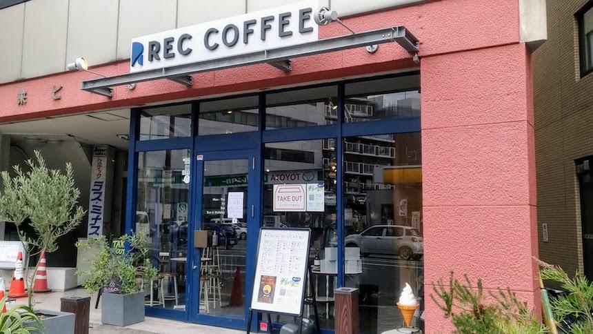 レックコーヒー薬院駅前店