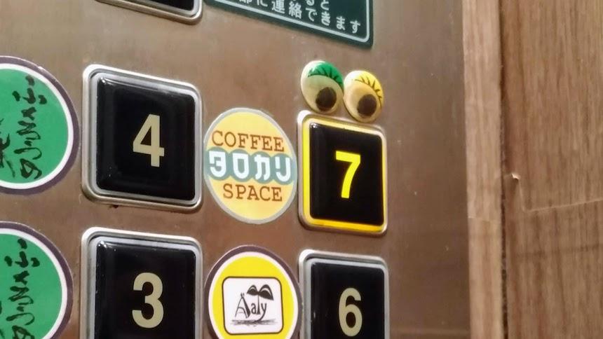 タロカリ - カフェ