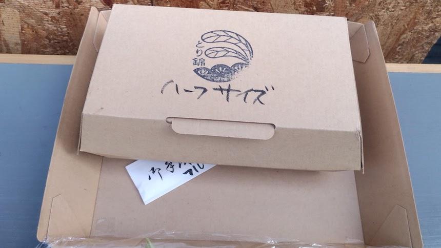 とり錦 - 薬院 和食