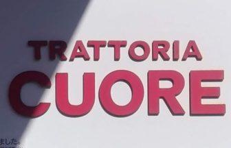 TRATTORIA CUORE