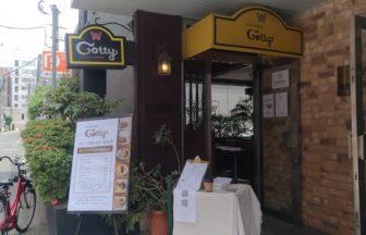 コティ:中央区高砂のカフェ