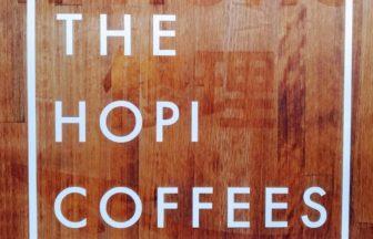 ホピ珈琲:南区塩原のコーヒースタンド