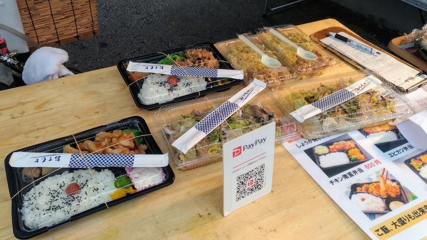 麺屋 逹:南区大橋のラーメン店