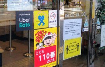 モスバーガー薬院店:福岡市中央区白金のファーストフード店