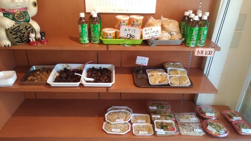 菜香野(なかの):博多区南本町の惣菜店