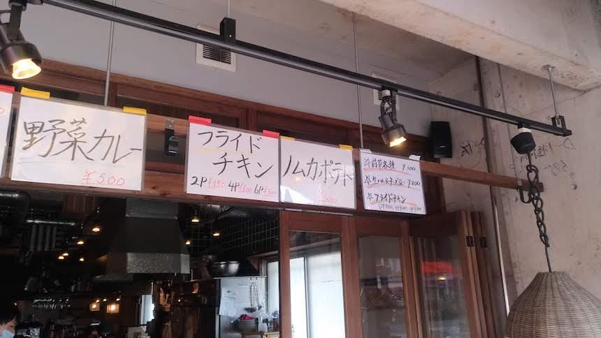 ノムカ+cafe