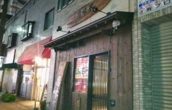 鷹味屋(たかみや):福岡市博多区博多駅南のラーメン店