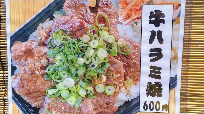 大衆焼肉たまや大橋店:福岡市南区大橋の焼肉店