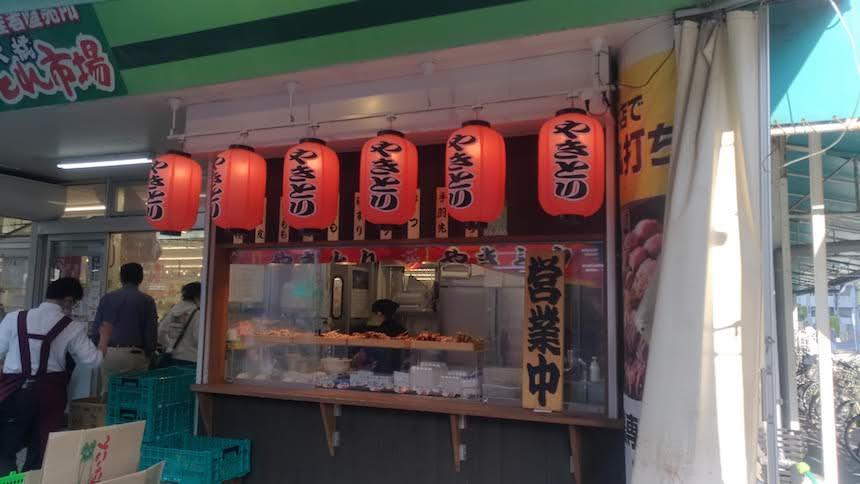 鶏やあらいダイキョー大橋店