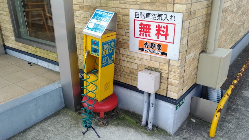 吉野家 385号線那珂川店:那珂川市片縄東の牛丼店