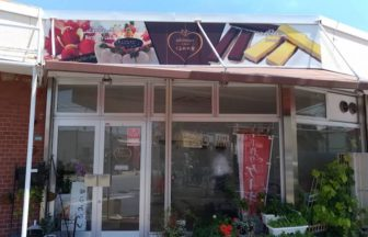 くるみの里 福岡店:福岡市南区警弥郷のケーキハウス