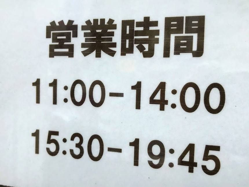 大分からあげ専門店「とりあん」長住店:福岡市南区長住の唐揚げ店