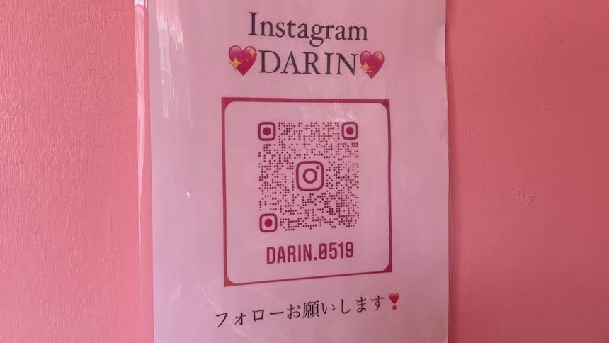 DARIN(ダーリン)Instagram