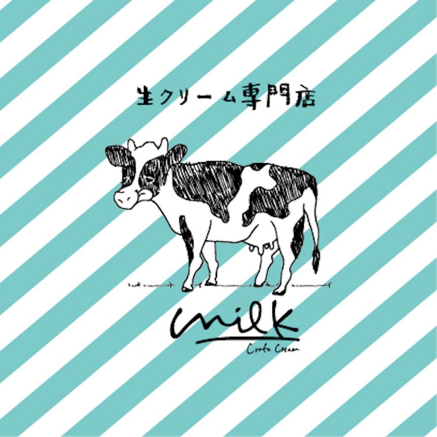 """ミルクベーカリーが""""九州初"""" 大名granary cafeに登場!"""