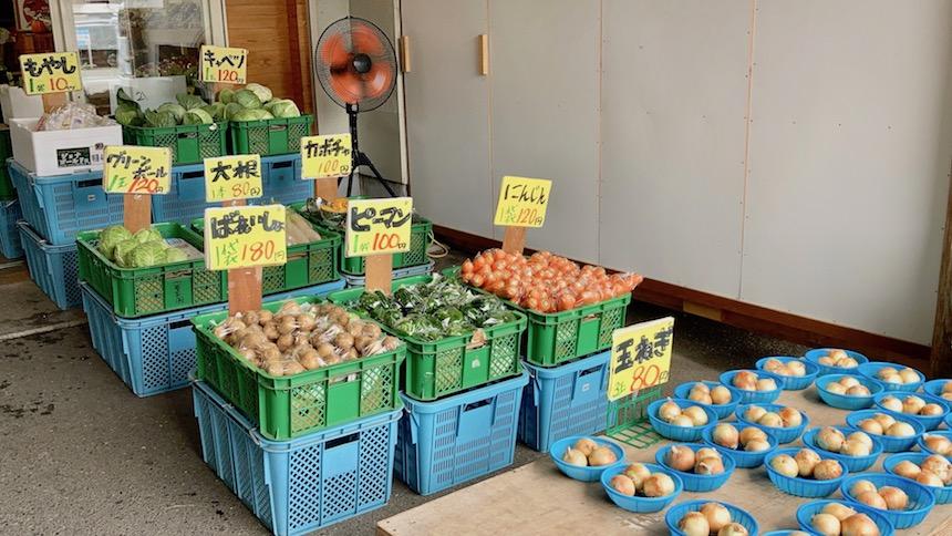 四季菜園は果物と野菜が安い